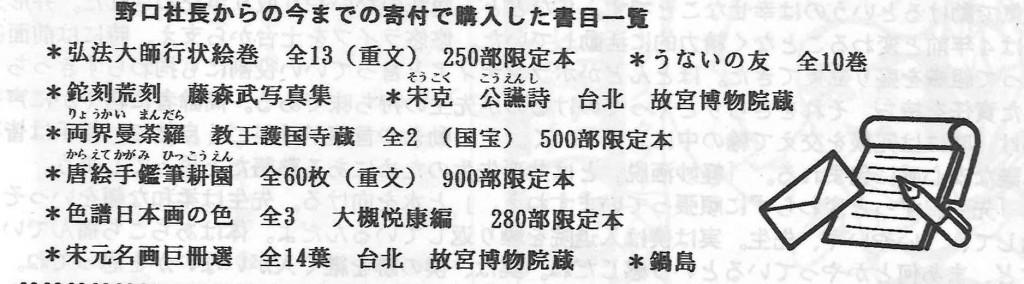 20140509155737_00001